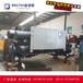 溜冰场专用制冷设备低温冷冻机组大型螺杆式冷水机冷冻机批发价格