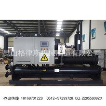 浙江食品专用制冷设备工业冷水机螺杆式冷冻机节能环保图片