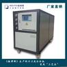 格律斯水冷式冷水机涡旋-35度超低温冷冻机