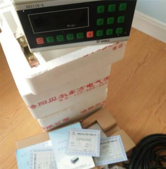 快三彩票规律—洛阳贝尔东方电气水泥称重表头砖厂制砖机称重配料电脑表头XK3110-A电子称重仪表