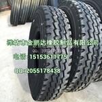 11.00R20钢丝胎卡货车轮胎图片