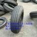 收割机轮胎7.60L-15农机具轮胎