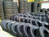 山东厂家批发铲车胎7.50-16工业装载机轮胎