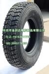 厂家直销9.00R20钢丝胎载重卡货车轮胎图片