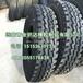 11.00R20钢丝胎载重卡货车轮胎正品三包