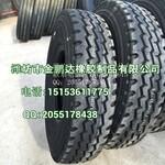 11.00R20钢丝胎载重卡货车轮胎正品三包图片