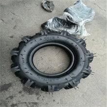 山东厂家直销4.00-8微耕机轮胎拖拉机轮胎正品三包