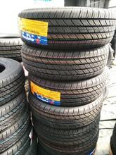 175/65R14轿车胎面包车轮胎正品三包