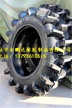 厂家批发水田高花轮胎12.4-28稻田轮胎全新正品图片
