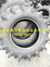 厂家批发13.6-24水田高花轮胎稻田轮胎全新正品图片