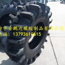 厂家直销14.9-24水田高花轮胎稻田轮胎正品三包图片