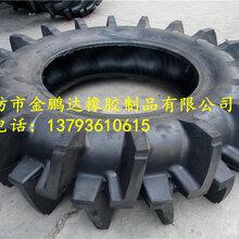 厂家直销14.9-30水田高花轮胎稻田轮胎全新正品三包