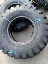 厂家直销14.0024工业装载机轮胎铲车轮胎正品三包