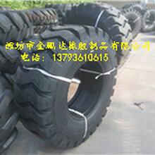 批发正品高品质装载机轮胎17.5-2530铲车轮胎