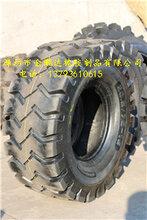 直销正品铲车轮胎20.5/70-16装载机轮胎