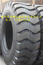 50铲车轮胎23.5-25装载机轮胎正品三包