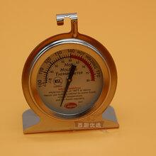 Cooper-ATKINS26HP-01保温箱不锈钢温度计(华氏/摄氏)