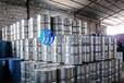 四氯乙烯(Cas127-18-4)生产厂家批发商、价格表