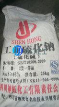 50硫化钠60硫化钠价格硫化钠批发_硫化钠厂家图片