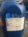 進口巴斯夫甲酸/國產山東魯西甲酸/國產川東甲酸-85%94%甲酸