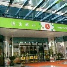 香港公司开户能在哪家银行开