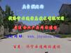 济宁网站建设,济宁云速网站设计
