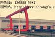 16T-20T钢丝绳电动葫芦