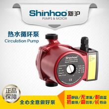新滬GPD20-6S空氣源熱泵家用循環泵屏蔽泵廠家品質保障圖片