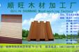 生态木批发,生态木价格,生态木生产厂家