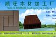 桂林塑木批发,桂林塑木价格,桂林塑木直销