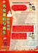 119全國消防宣傳日活動宣傳用品