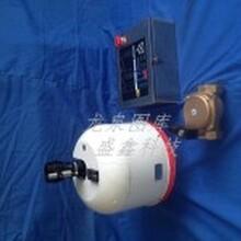 供应自动消防水炮大空间智能水炮ZDMS0.6/5S图片