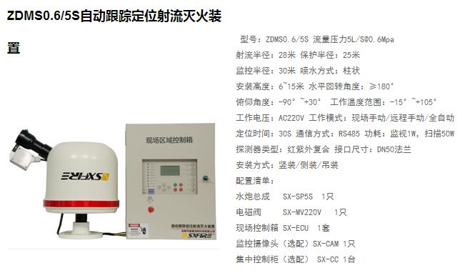 重庆巴南水炮✔欢迎洽谈