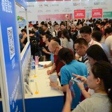 2020上海舒適家居暖通展會