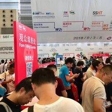 2020年北京ISH暖通舒適家居展會,上海ISH暖通舒適家居展會