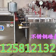 多功能米粉磨浆机碴子磨浆机水磨机图片