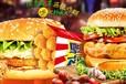 大堡当家汉堡加盟优势是什么/加盟评价