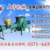 大宇气力输送料封泵设备是治理粉尘污染的一把手