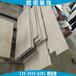 建筑外墙隔热保温石材铝蜂窝复合板幕墙隔音大理石复合铝蜂窝板