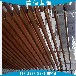 20100木紋水滴掛片鋁天花'水滴'型長條鋁片吊頂