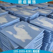 幼儿园吊顶白云图案铝扣板天蓝色云朵铝扣板图片