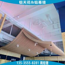 鋁方管彎弧吊頂定制鋁合金方管彎弧天花鋁管弧形天花圖片