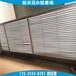 空調外機鋁合金百葉隔音罩室外空調機裝飾保護百葉空調罩