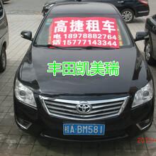 安全,高效,快捷,五星租车服务——南宁高捷租车