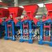 郑州粉煤灰水利护坡砖机哪家的好,郑州欣宜粉煤灰水利护坡砖机投资少见效快。