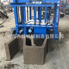 万铭U型渠砖机水泥U型槽成型机排水槽机械移动式水泥预制U型槽机图片