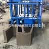 河南萬銘U型槽生產設備定制500高水利移動水泥預制U型槽機排水U型渠磚機