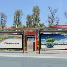 智能公交,智能报站系统,智能公共设施