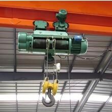 电动葫芦电动提升葫芦电动葫芦,钢丝绳电动葫芦,微型电动葫芦