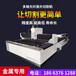 激光不銹鋼板切割機價格,廣告行業要用激光切割機多少錢